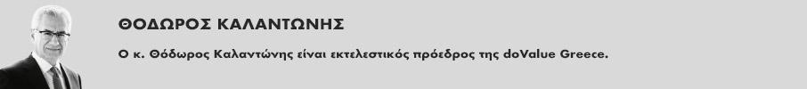 amesi-proteraiotita-i-stirixi-ton-mikromesaion-epicheiriseon0