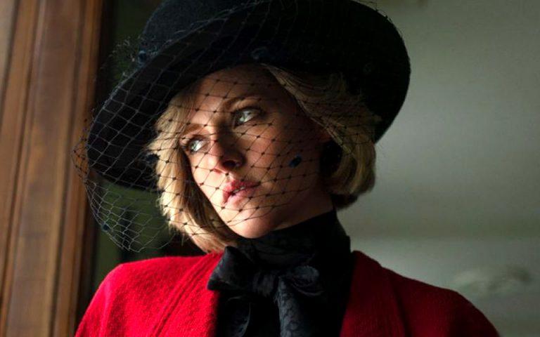 Η πρώτη φωτογραφία της Κρίστεν Στιούαρτ από την ταινία «Spencer»