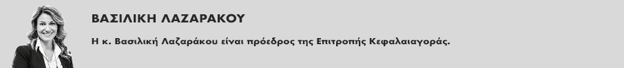 o-synthetos-rolos-ton-epoptikon-archon-se-periodoys-krisis0
