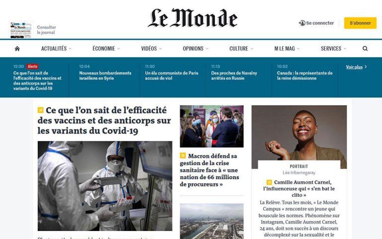 Γαλλία: Αποχωρεί από την Le Monde ο Plantu
