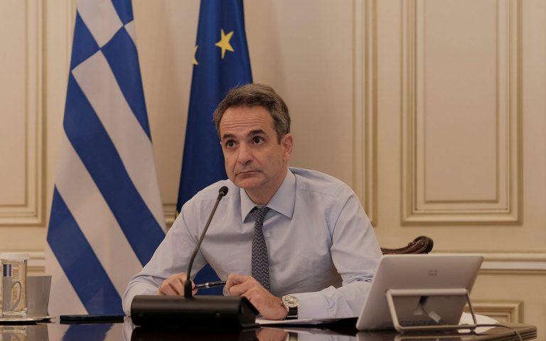 Επίσπευση αδειοδότησης των υποψήφιων εμβολίων ζήτησε ο Μητσοτάκης