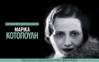ayti-tin-kyriaki-me-tin-k-megaloi-ellines-ithopoioi-toy-theatroy0