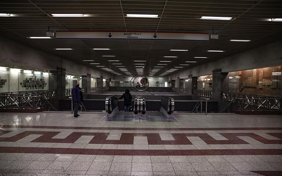 Ξυλοδαρμός στο Μετρό: Συνελήφθησαν ως δράστες δύο ανήλικοι Έλληνες