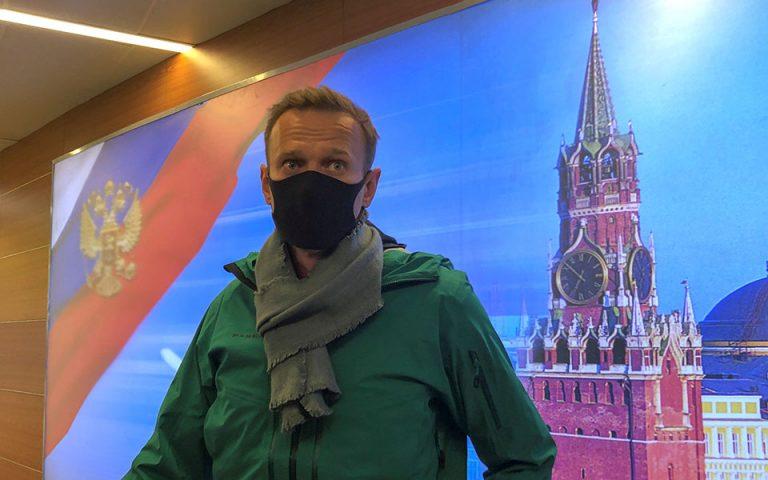 Ρωσία: Πληθαίνουν οι έρευνες κατά του Ναβάλνι