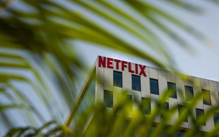 Η πανδημία «φρέναρε» τα χρέη του Netflix