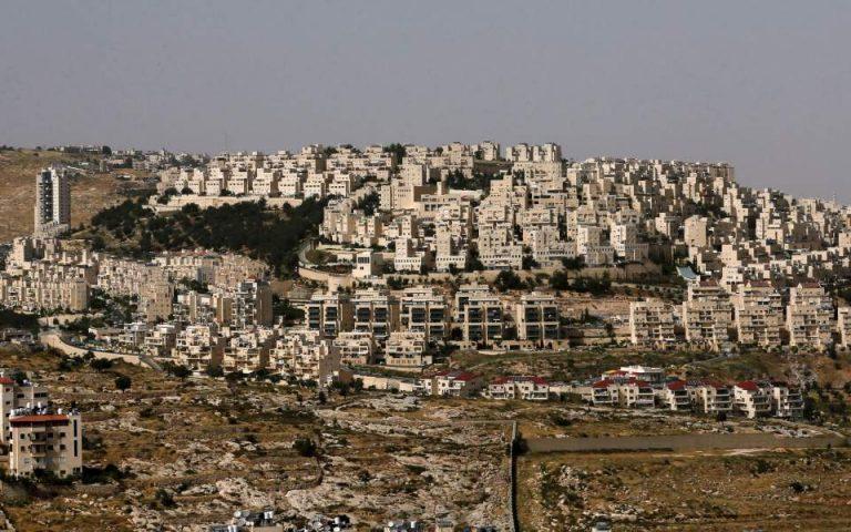 «Όχι» από Γκουτέρες σε νέους ισραηλινούς εποικισμούς