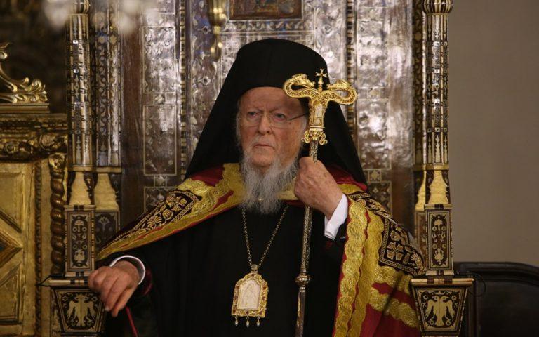 Ικανοποιημένο το Οικουμενικό Πατριαρχείο από δύο άμεσες αποφάσεις του Μπάιντεν