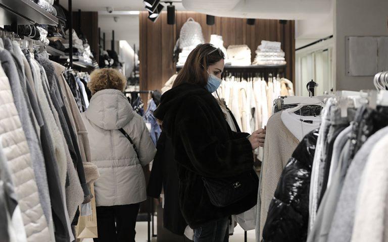 Έρευνα: Ικανοποιητικές οι πωλήσεις για 5 στα 10 καταστήματα της Αττικής