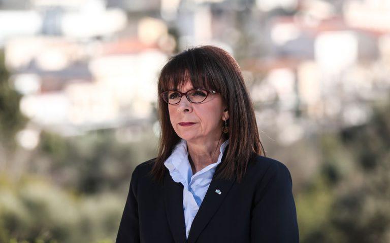 Στο Μνημείο Ολοκαυτώματος την Τετάρτη η Πρόεδρος της Δημοκρατίας