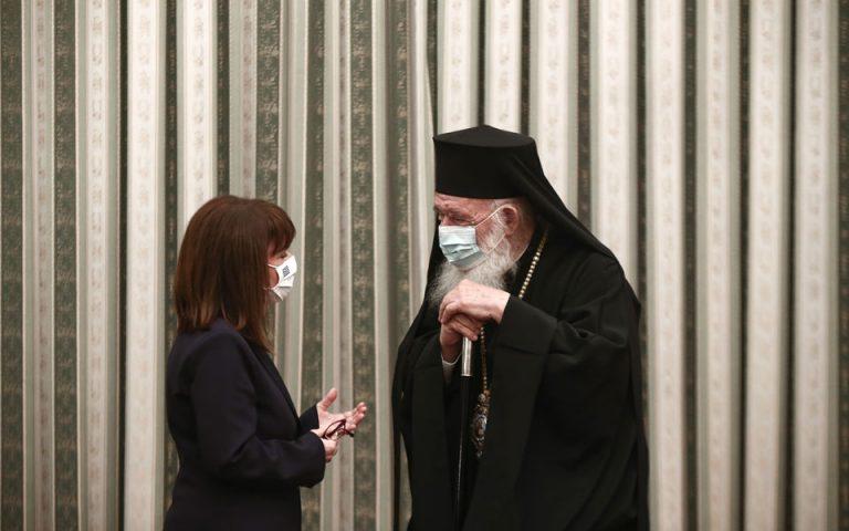Συνάντηση ΠτΔ – Αρχιεπισκόπου την Τρίτη