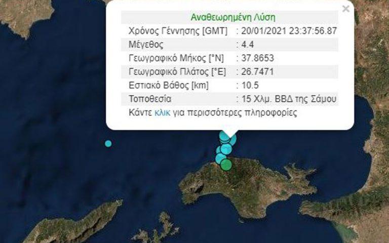 Σεισμός 4,4 Ρίχτερ στη Σάμο