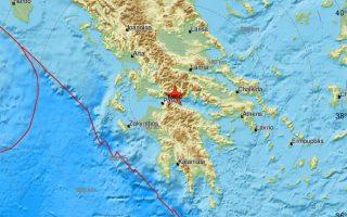 mparaz-seismikon-doniseon-stin-periochi-toy-aigioy0