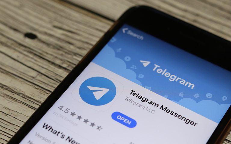 Στις εφαρμογές Signal και Telegram στράφηκαν (και) οι Έλληνες