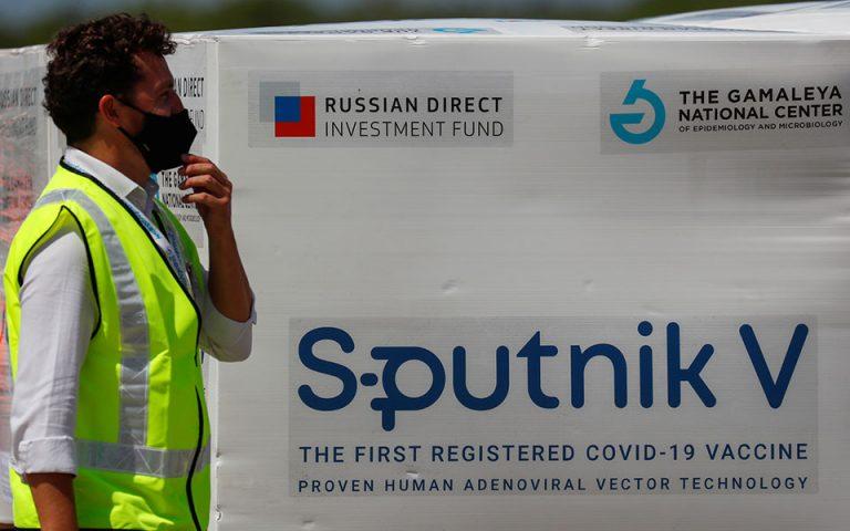 Ρωσία: Μπορούν να σταλούν 100 εκατ. δόσεις του Sputnik-V στην Ε.Ε.