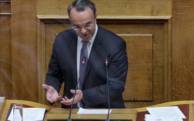 Σταϊκούρας: Άμεσα στη Βουλή η διάταξη για την επιδότηση παγίων δαπανών