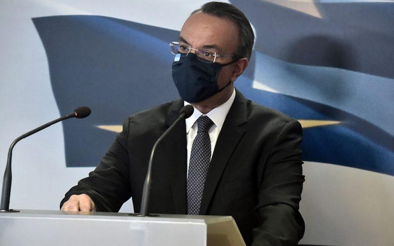 Χρ. Σταϊκούρας: Καταλύτης για την οικονομική μεγέθυνση, η υλοποίηση μεταρρυθμίσεων
