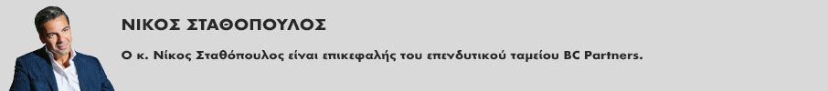 i-ellada-apotelei-xana-axiopisti-ependytiki-epilogi0