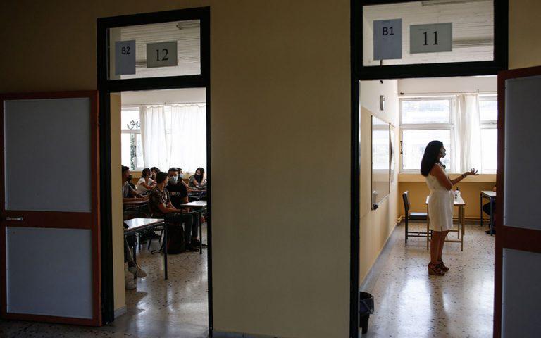 Ανοίγουν γυμνάσια και λύκεια την 1η Φεβρουαρίου