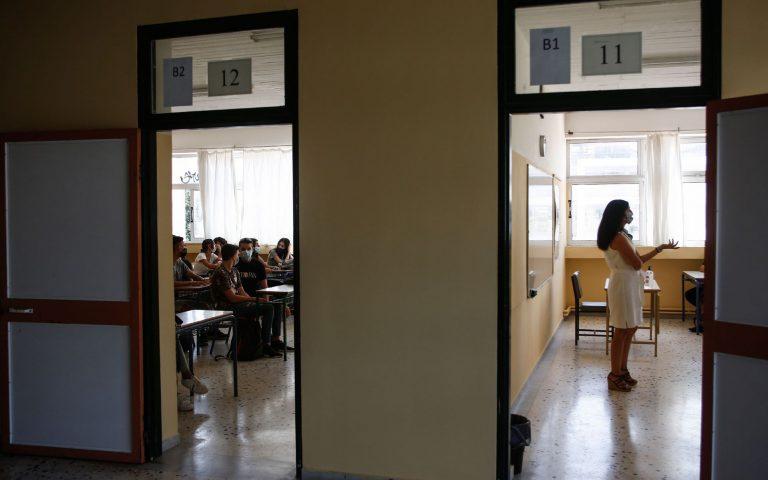 Ανοίγουν νηπιαγωγεία, δημοτικά και σχολεία ειδικής αγωγής