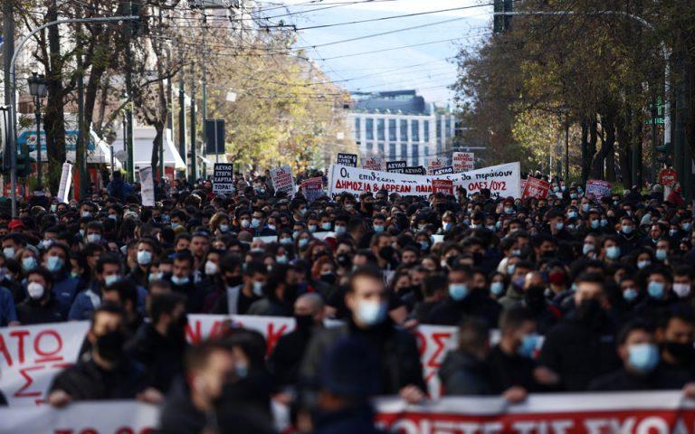 Δικογραφία για το πανεκπαιδευτικό συλλαλητήριο