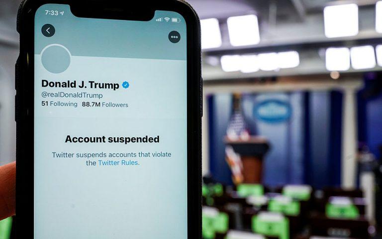 Κοινωνικά δίκτυα και το άδοξο τέλος του Τραμπ