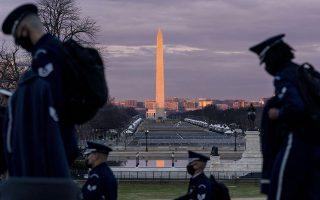 Φωτ.: AP Photo/Andrew Harnik
