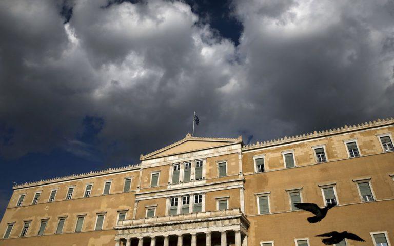 Ποιοι επένδυσαν στο ελληνικό 10ετες ομόλογο
