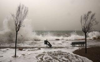 Φωτ. AP Photo/Yorgos Karahalis