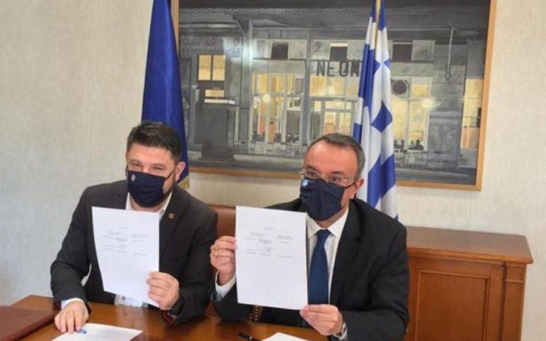 Η Πολιτική Προστασία χρηματοδοτείται από την Ευρωπαϊκή Τράπεζα Επενδύσεων