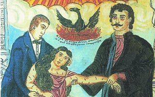 Ο Ρήγας Βελεστινλής και ο Αδαμάντιος Κοραής υποβαστάζουν την Ελλάδα. Εργο του Θεόφιλου.