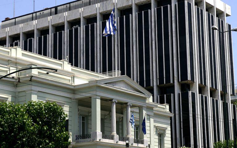 Εκπρόσωπος ΥΠΕΞ: Οι διερευνητικές δεν είναι διαπραγματεύσεις