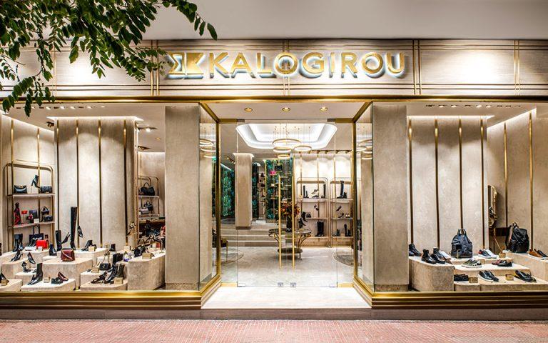 Η καρδιά της Αθήνας χτυπάει ξανά στο iconic store της Kalogirou στο Κολωνάκι