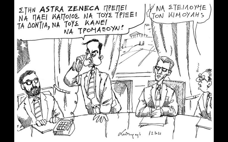 Σκίτσο του Ανδρέα Πετρουλάκη (02/02/21)