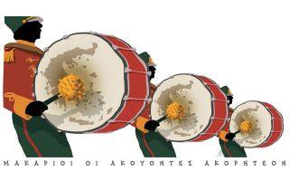 skitso-toy-dimitri-chantzopoyloy-02-02-210