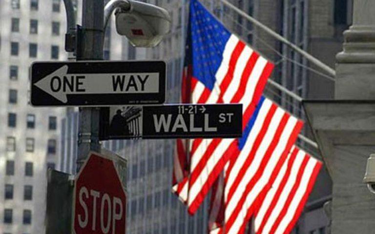 Πρεμιέρα με 63,5% άνοδο για την Bumble στη Wall Street