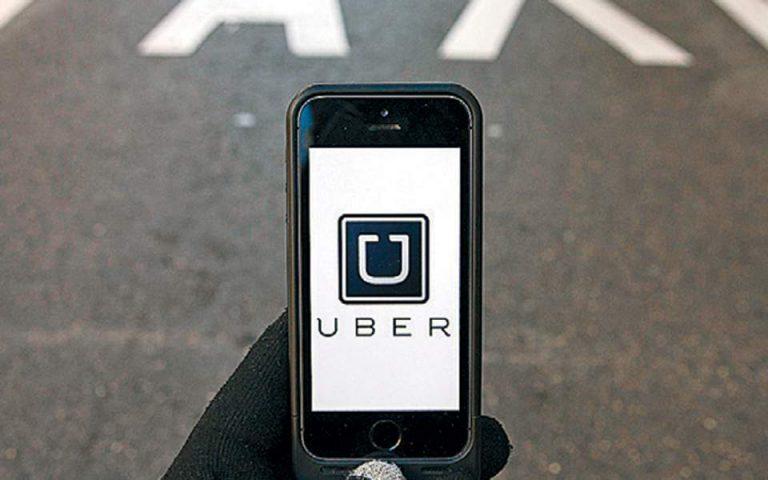Χρονιά διακυμάνσεων για Uber και Lyft
