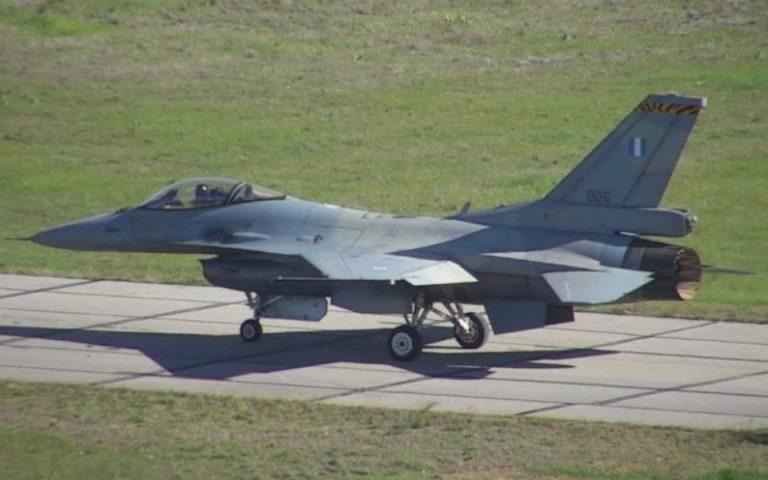 Αναχώρησε για τις ΗΠΑ το πρώτο ελληνικό F-16 Viper