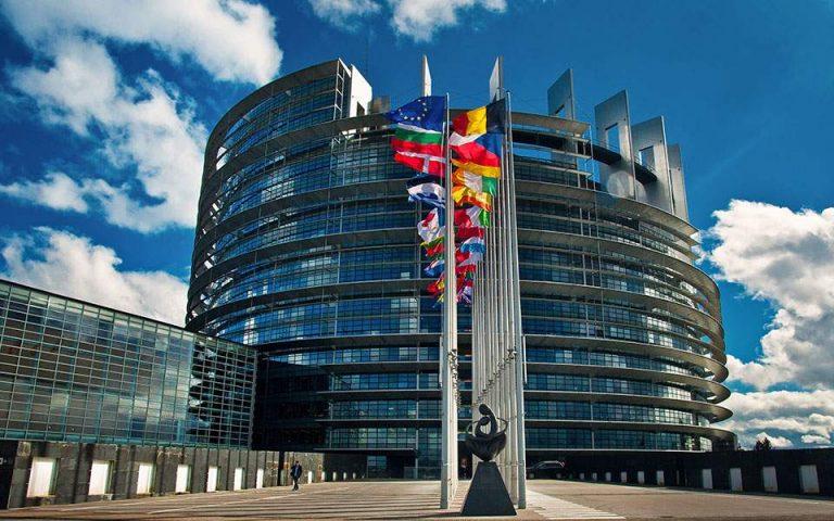 Μειώθηκε ο ευρωσκεπτικισμός στην Ελλάδα