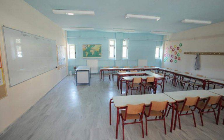 ΔΟΕ: Αποχή από την αξιολόγηση σχολικών μονάδων