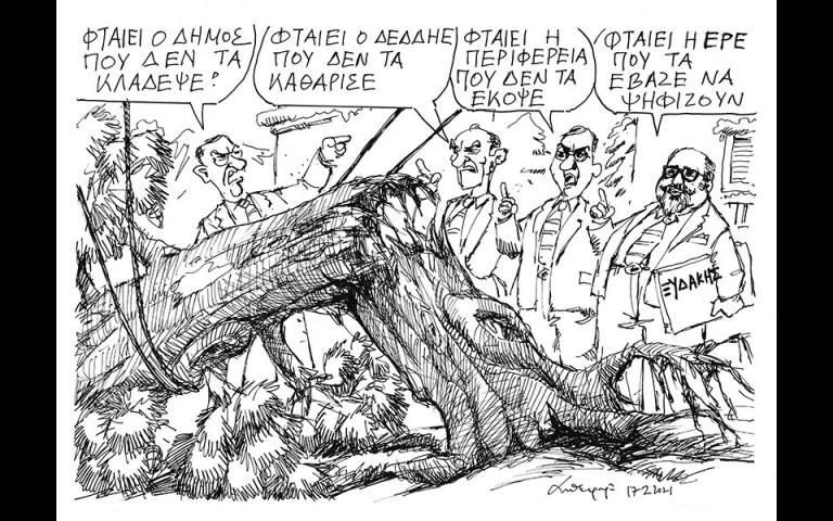Σκίτσο του Ανδρέα Πετρουλάκη (18/02/21)