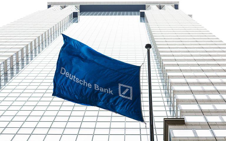 H Deutsche Bank «αγκάθι» για τη Μέρκελ