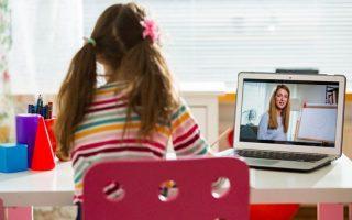 Η εξ αποστάσεως εκπαίδευση είναι μία από τις αιτίες για τη διάσπαση της προσοχής των μαθητών.
