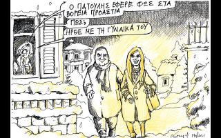 skitso-toy-andrea-petroylaki-19-02-210