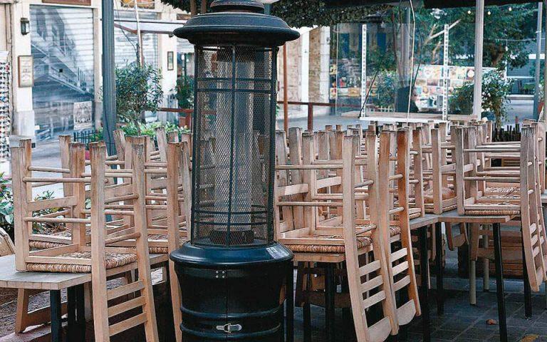 Κύμα «λουκέτων» σε εστιατόρια, μπαρ, καφέ σε Κολωνάκι και Γκάζι