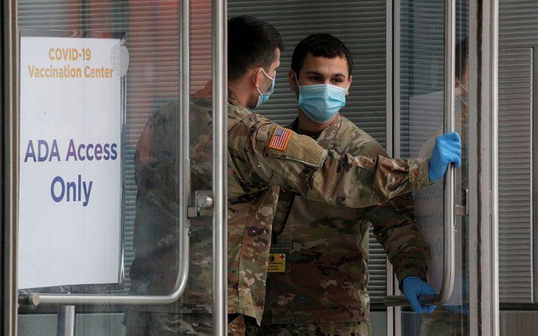 ΗΠΑ: Ξεπέρασαν τους 100.000 οι νεκροί από τις αρχές του χρόνου