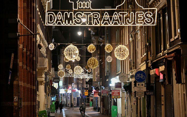 Στη βρετανική μετάλλαξη οφείλονται τα μισά νέα κρούσματα στην Ολλανδία