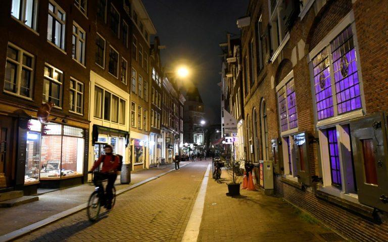 Ολλανδία: Στο εφετείο η «τύχη» της νυχτερινής απαγόρευσης κυκλοφορίας