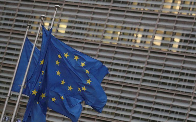 Ύφεση 6,8% στην ευρωζώνη προκάλεσε η πανδημία