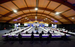 Φωτογραφία από το Πολιτικό Φόρουμ Διαλόγου για τη Λιβύη, στη Γενεύη/Reuters