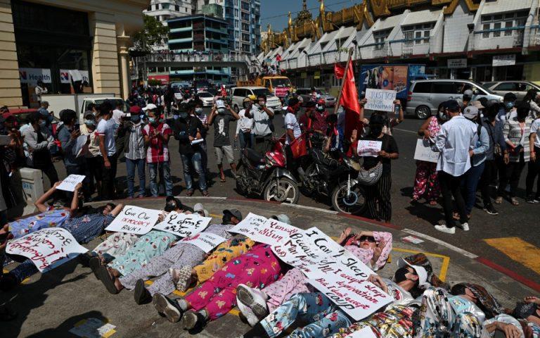 Μιανμάρ: Συνεχίζονται οι διαδηλώσεις κατα του πραξικοπήματος